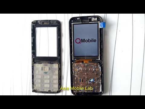 q mobile d2 weak signal