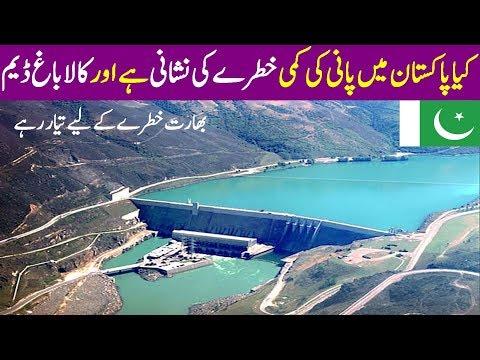 Pakistan Kalabagh Dam and Water Shortage