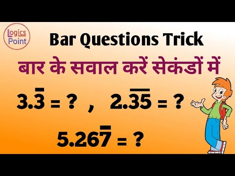 Maths Bar Questions short tricks || mixed recurring decimals into vulgar fractions