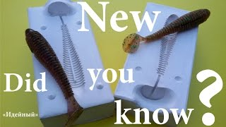how to make soft plastic baits - gvidio | search your video, Soft Baits