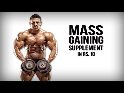 Indian Cheapest Mass Gaining Supplement in Rs. 10 | 100% Gauranteed Results