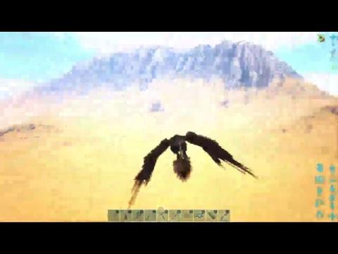 Ark gameplay