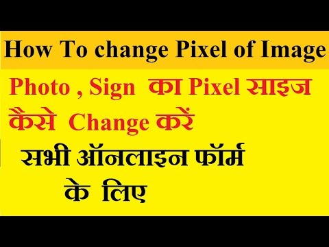 How to change PIXEL of any image into desired size  using Paint | For All Online Form |