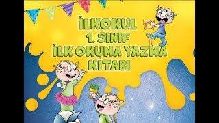 Download #5.Ders* N Harfi * 1.SINIF İLK OKUMA YAZMA منهج تعليم اللغة التركية للصف الاول الابتدائي Video