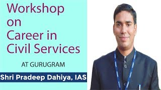 Workshop on Career in Civil Services at Gurugram | Part 2 | Pattern of Examination