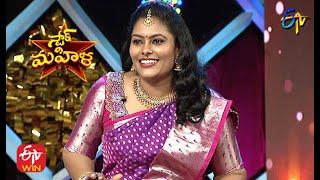 Ammadu Lets Do Kummudu   Star Mahila   2nd April 2021   ETV Telugu