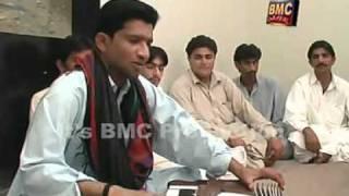 Balochi Song Khalil Sohrabi (Cham Mani Griwanan) .DAT