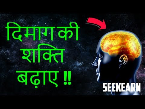 #14 | Improve Your Brain Power | Answer This Tricky Questions  | Weekly Challenges by SeekEarn