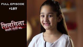 Silsila Badalte Rishton Ka - 8th January 2019 - सिलसिला बदलते रिश्तों का  - Full Episode