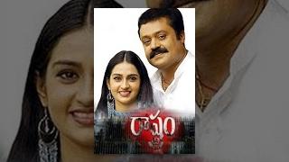 Rashtram Telugu Full Movie