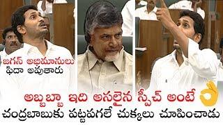 AP CM YS Jagan Mohan Reddy SUPER Speech | AP Assembly Budget Sessions 2019 | Political Qube