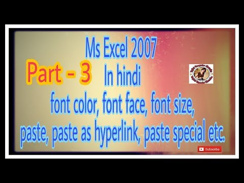 How to use hyperlink in excel in hindi || change font color, size, style.