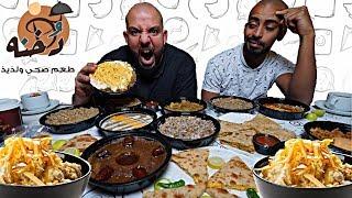 تحدي اكل شعبي في مكة 🍽 Traditional Food Challenge In Makkah
