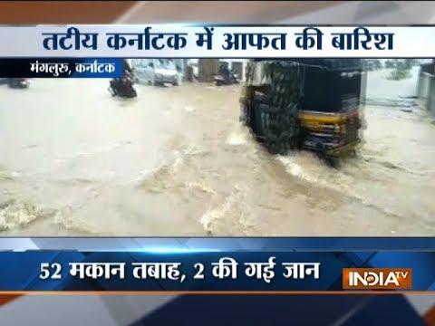 Karnataka: Mengaluru drowns as South West monsoon hits early, two killed