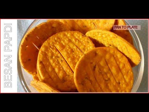 झटपट फटाफट बनाइये बेसन की नमकी पापड़ी   Besan Namki Papdi   Namkeen Besan Papdi   Namkeen Recipe