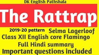 DK English Pathshala Videos - PakVim net HD Vdieos Portal