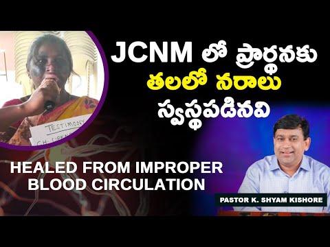 Healed from Improper Blood Circulation - Telugu