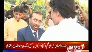 MQM Chief Farooq Sattar meet Pir Syed Sadaruddin Shah Rashidi
