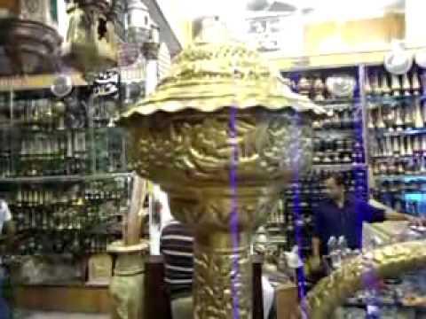 antique shisha