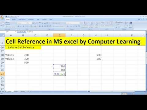 Cell Reference of Ms Excel in Hindi Language