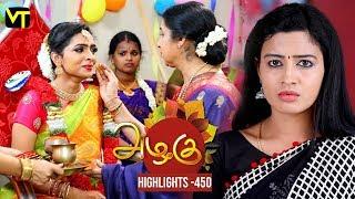 Azhagu - Tamil Serial | அழகு | Episode 450 | Highlights | Sun TV Serials | Revathy | Vision Time