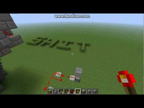 Minecraft: What To Do When You're Bored