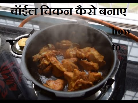 how to make testy chicken for bodybuilding