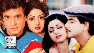 Sridevi & Jeetendra Real LOVE STORY ! EXPOSED