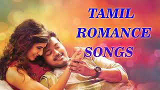 💕 Tamil ❤Romantic❤ Songs Jukebox | 💕 Romance Songs | 1 hour Non stop Hits |