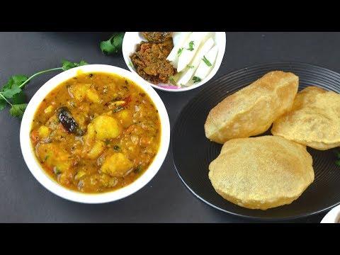 Aloo Poori Halwai Style | Easy Breakfast Recipe