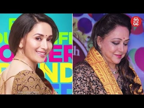 Madhuri Dixit's First Look From 'Bucket List' Out | Hema Malini Pays Her Visit To Iskcon Temple