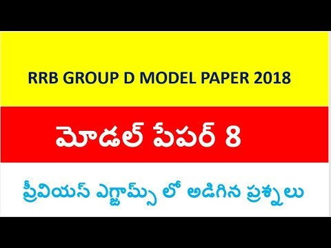 RRB Group D model papers in telugu part 8