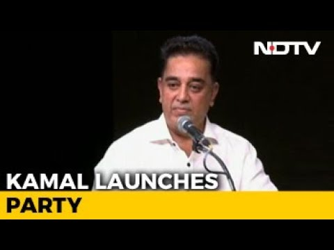 Want To End Caste Politics, Says Kamal Haasan After Launching His Political Party