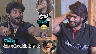 Nani Superb Fun With Karthikeya   Anchor Suma   Gang Leader Team Special Interview   Daily Culture