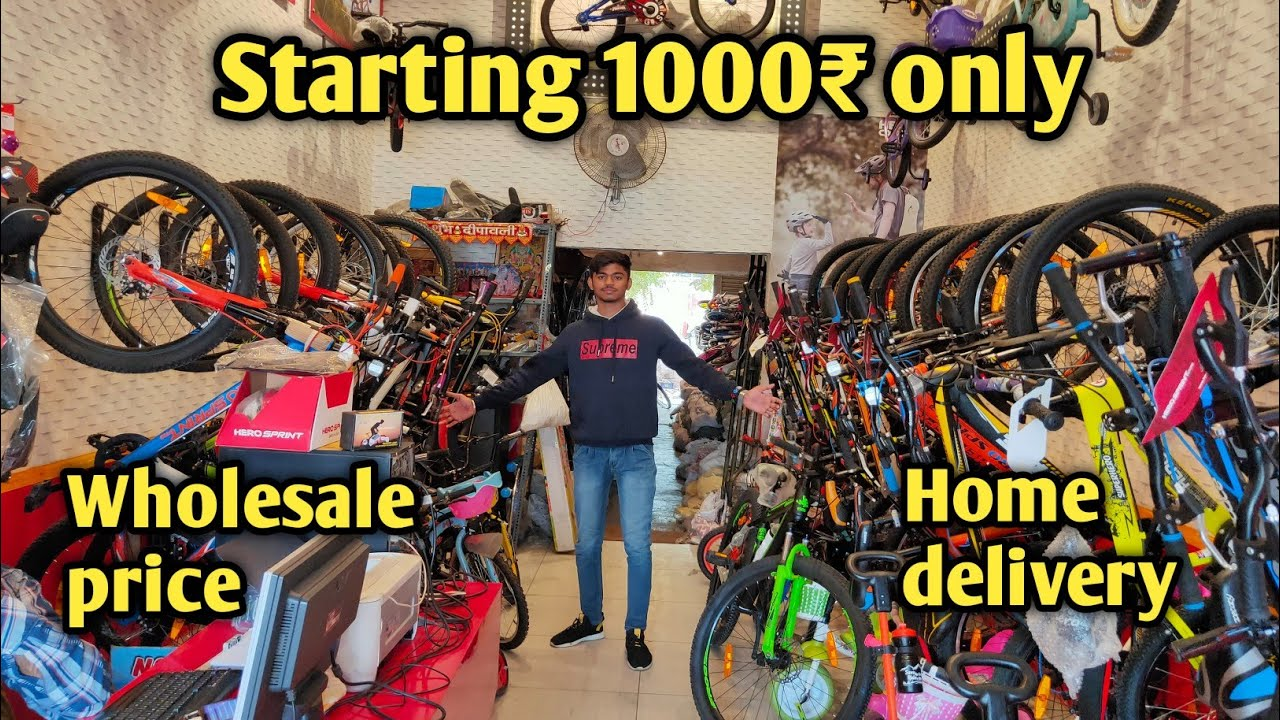 Cheapest Cycle Market (wholesale/retail) all india delivery