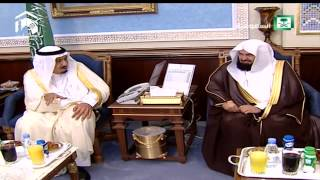 Sheikh Sudais | Iftar with Crown Prince Salman @ Safa Palace Makkah 28th Ramadan 2014