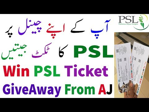 Win PSL Ticket For Lahore Match Eliminator 2 From Aamir jafar