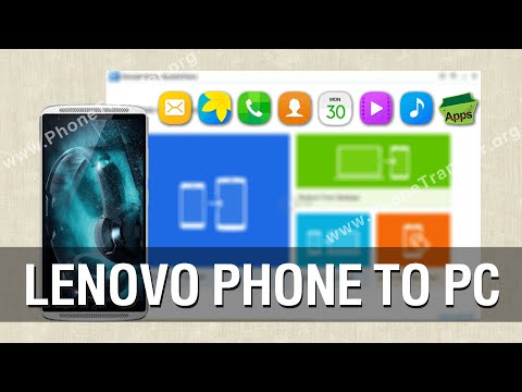 How to Backup Contents from Lenovo Phone to PC in 1-Click