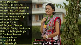 Nepali Old Movie Songs Collection   Popular Old Nepali Songs   Evergreen Movie Songs Collection 2021