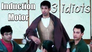 Induction Motor ऐसे चलता है   3 Idiots   Funny scene   Aamir Khan, R. Madhavan, Sharman Joshi