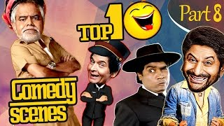 Top 10 Comedy Scenes {HD} Part - 8 - Ft.Johnny Lever | Rajpal Yadav | Sanjay Mishra | #IndianComedy
