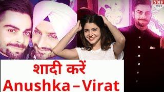 Anushka- Virat की Shaadi करवाना चाहते हैं Harbhajan Singh