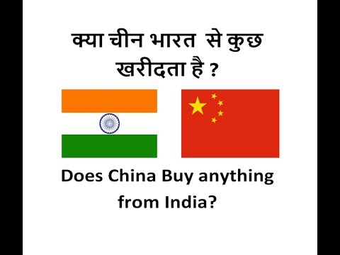 Top 10 Things that China Buys From India l भारत में निर्मित