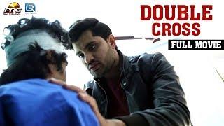 DOUBLE CROSS (डबल क्रॉस) | New Hindi Movie 2018 | Mahipal Sharma | Suspense Thriller Movie | PRG