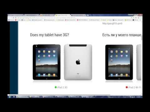 iPad 2 icloud removal