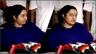 My Life is Being Threatened - Deepa on Poes Garden Assets Issue
