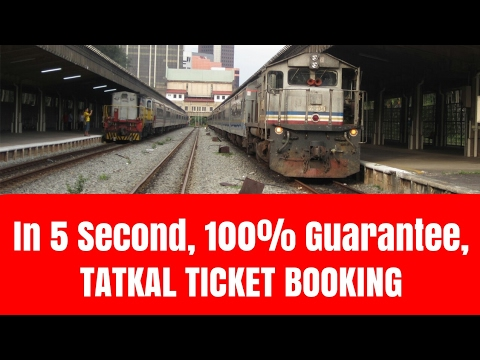 Hindi: How to Book 100% Confirm Tatkal ticket on IRCTC in few second 2017