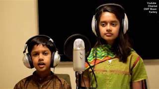 Kannukkul Pothivaippen Song By Varshitha and Varun - CMF Music Factory