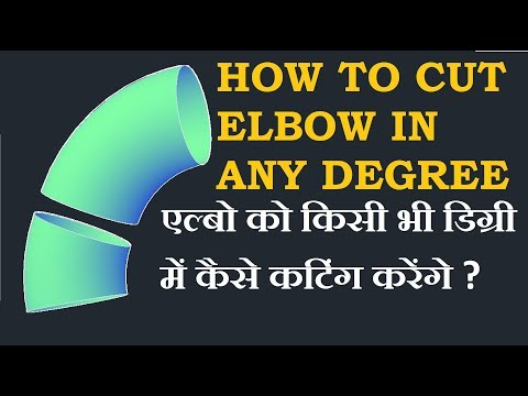 How to cut elbow in any Degree with example