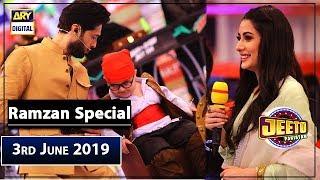Jeeto Pakistan | Guest: Mehwish Hayat & Asad Shafiq | 3rd June 2019